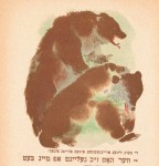 Juvenile-Illustration-The-Three-Bears-By-Leo-Tolstoy-8-144x150
